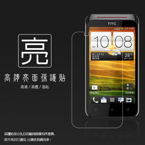 ◆亮面螢幕保護貼 HTC Desire VC T328d 亞太機 保護貼 亮貼 亮面貼