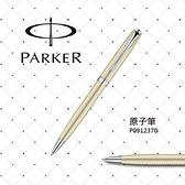 派克 PARKER SONNET 商籟系列 純銀格珍珠白夾 原子筆 P0912370 現貨