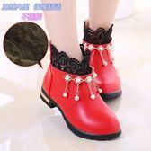 新款兒童中幫小女孩公主女童短靴中大童童鞋 DN2448【Pink中大尺碼】