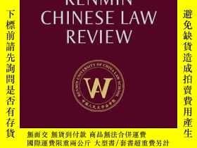 二手書博民逛書店Renmin罕見Chinese Law Review: Sele