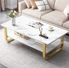 茶几 輕奢茶幾桌小戶型現代簡約創意家用客廳臥室簡易小桌子雙層小茶幾 2021新款