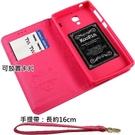 KooPin Xiaomi 紅米手機 / 紅米機 隱磁系列 手提式菱格包