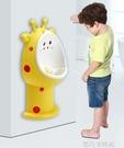 寶寶坐便器小孩男孩站立掛牆式便斗小便尿盆兒童尿壺馬桶尿尿神器QM 依凡卡時尚