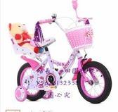 hello kitty兒童自行車 兒童腳踏車kitty自行車 凱蒂貓童車 兒童單車 腳踏車頂配送頭盔18吋*田園牧歌*
