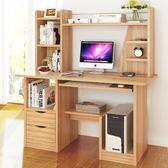 (尾牙交換禮物)創意 歐意朗電腦桌台式桌家用簡約臥室經濟型書桌書架組合辦公簡易桌子