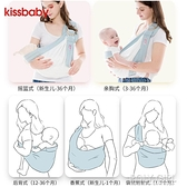 背帶嬰兒外出簡易前後兩用新生兒背巾寶寶前抱橫抱娃神器夏季透氣 夏季新品