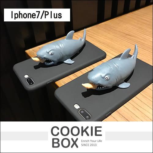 食人鯊 捏捏樂 立體 手機殼 iphone7 iphone7Plus 鯊魚 造型 惡搞 軟趴趴 軟殼 *餅乾盒子*