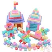 兒童顆粒積木塑料玩具益智男女孩寶寶拼裝拼插【聚可愛】