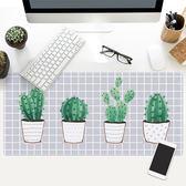 電腦桌墊 ins原創植物系列游戲滑鼠墊超大鎖邊加厚防水 辦公筆記本桌墊 米蘭街頭