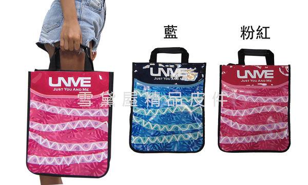 ~雪黛屋~UNME 手提袋大容量可A4資料夾簡易外側可水瓶網袋可提防水尼龍布台灣製造保證學生U1382