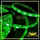 ◤大洋國際電子◢ 5050 18燈白底扁條燈 防水型 30cm (共陽) 24V 綠光 裝飾 氣氛燈 牌照燈 1329-G-30CM