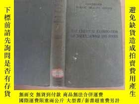 二手書博民逛書店英文原版:The罕見Chemical Examination o