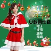 聖誕服裝 聖誕節服裝女成人聖誕老人服飾男士老公公主題裝扮金絲絨衣服套裝【快速出貨】