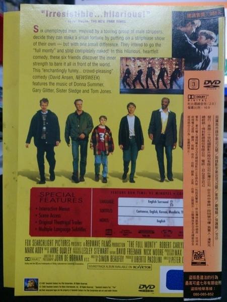 挖寶二手片-Z43-027-正版DVD-電影【一路到底:脫線舞男】-猜火車-羅勃卡萊爾(直購價)經典片