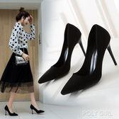 黑色鞋子女單跟高跟鞋氣質細跟尖頭女單鞋淺口禮儀百搭工作鞋貓跟 polygirl