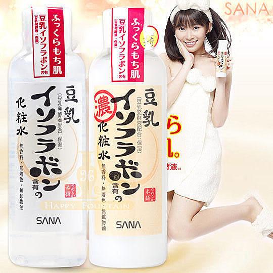 莎娜 SANA 豆乳美肌化妝水/濃潤豆乳美肌化妝水 200ml