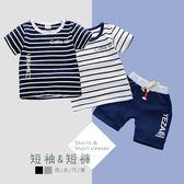 童套裝 短袖條紋英文字套裝 二色 男童 女童 童裝