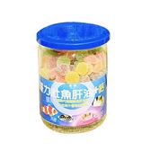 廣融 優力壯魚肝油+鈣 275g 小朋友 兒童魚肝油 DHA 寶寶軟糖 0325 台灣製造