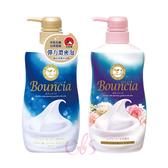 牛乳石鹼 Bouncia 美肌保濕沐浴乳 優雅花香/愉悅花香 500ml 艾莉莎ELS