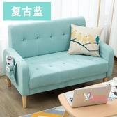 三人沙發 沙發小戶型單雙人三人現代簡約陽台租房經濟型簡易網紅臥室小沙發T 多色