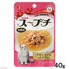 PetLand寵物樂園《日本petline》噗奇貓湯餐包 - 鮪魚&吻仔魚 / 創新添加膠原蛋白