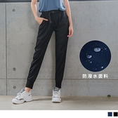 《KS0667》防潑水造型鬆緊帶縮口褲管運動長褲 OrangeBear