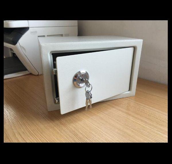 保險櫃 保險箱 家用辦公小型熱賣夯款