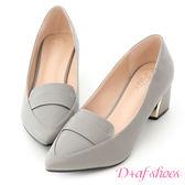 高跟鞋 D+AF 知性氣質.經典款金屬跟尖頭跟鞋*灰