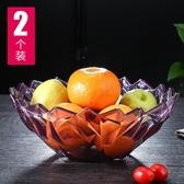 零食盤 創意塑料瓜子干果零食糖果廚房水果盤家用盆北歐風格茶幾現代客廳 聖誕節館