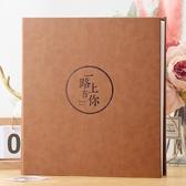 6寸800張過塑可放相冊影集相冊本紀念冊插頁式情侶家庭大容量 童趣屋