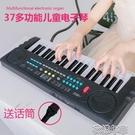 兒童電子琴初學女孩玩具入門早教1-6歲嬰幼兒寶寶啟蒙音樂小鋼琴3 快速出貨YJT