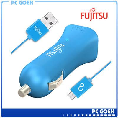 ☆軒揚PC goex☆ 富士通 FUJITSU 雙USB 車用充電器 (UC-01) 藍