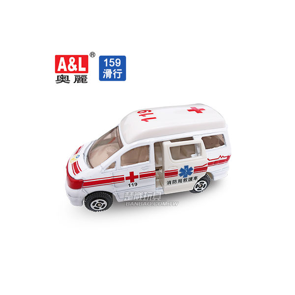 A&L奧麗迷你合金車 NO.159 消防局救護車 滑行車 急救車 十字車 模型車(1:64)【楚崴玩具】
