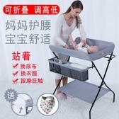 換尿布台兒童護理台多功能可折疊撫觸按摩台整理操作台RM