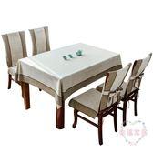 桌布布藝田園中式棉麻風現代簡約茶几布長方形餐桌布椅套椅墊套裝