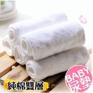尿布 超柔純棉 奈米毛巾料 雙層尿片 尿墊