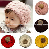 寶寶毛線帽 嬰兒保暖針織帽 (1歲-3歲) BU1559 好娃娃