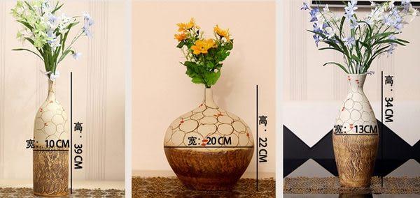 金雅景德鎮簡約現代插花臺面陶瓷花瓶三件套