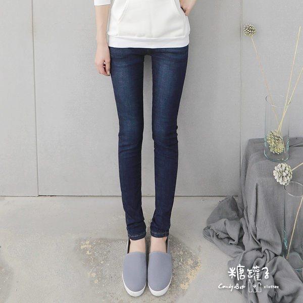 【五折價$399】糖罐子寬版褲頭刷色縮腰窄管褲→現貨(S-L)【KK5689】