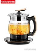 長虹養生壺全自動加厚玻璃多功能電煮茶壺電熱燒水壺花茶壺煮茶器