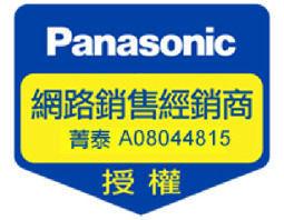 【Panasonic國際】CS-QX22FA2 / CU-QX22FCA2 旗艦QX變頻冷專分離式/2-4坪
