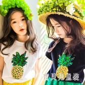 中大女童短袖T恤 2019韓版夏季棉質菠蘿珠片白色打底衫 BT1890『寶貝兒童裝』
