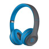 【台中平價鋪】潮牌首選 Beats Solo 2 Wireless Active  藍芽耳機-藍灰色 時尚潮流感 先創公司貨