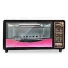 智慧電烤箱家用烘焙機全自動迷你小型觸屏烤箱12升L多功能蒸烤箱 NMS 220V小明同學