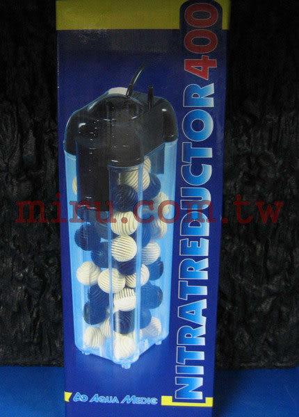 【西高地水族坊】德國AB 硝酸鹽過濾器(厭氧槽)400L