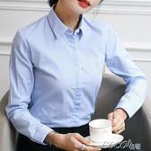 長袖襯衫 藍白條紋襯衫女長袖春裝新款正裝職業打底女士工作服純棉襯衣 coco衣巷