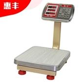 電子秤商用電子稱臺秤計價秤30公斤磅秤精準快遞秤只顯示公斤
