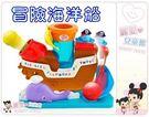 麗嬰兒童玩具館~美國kids II-Br...