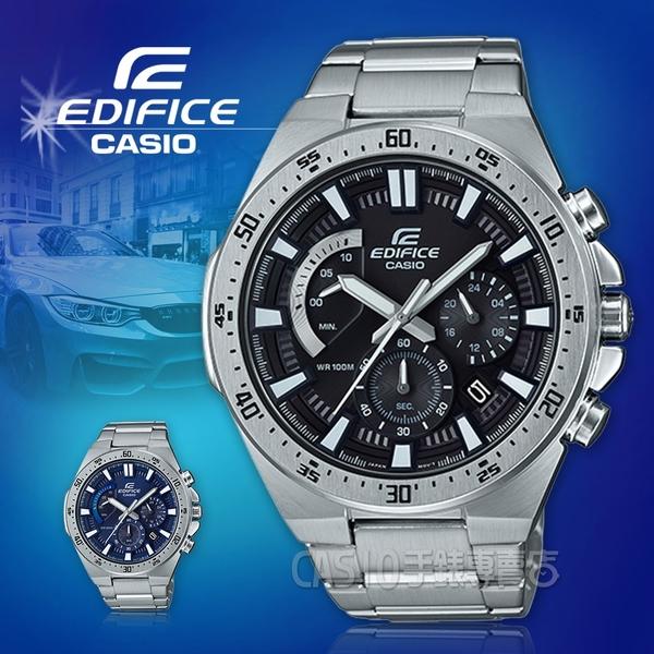 CASIO手錶專賣店EDIFICE EFR-563D-1A 三眼賽車男錶 不鏽鋼錶帶 黑色錶面 防水100米 日期顯示