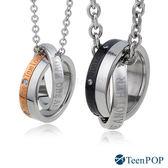 情侶對鍊 ATeenPOP 珠寶白鋼項鍊 幸福終點 黑玫款 送刻字 *單個價格*
